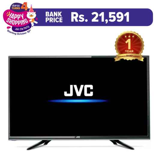 JVC 32 Inch LED TV - LT-32N355P + Free Color Camping Light - SF 464CCL