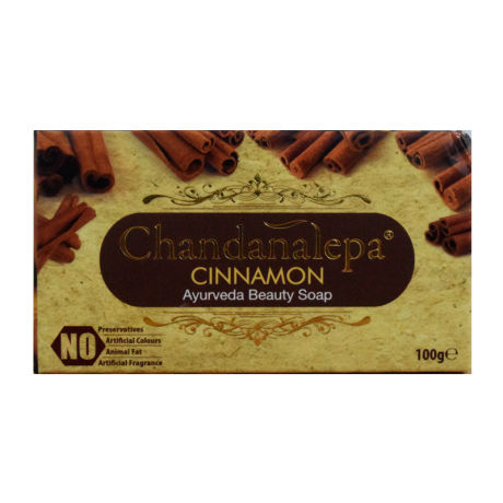 Chandanalepa Cinnamon Ayurveda Beauty Soap 100G