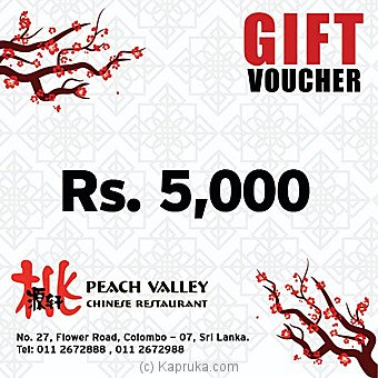 Peach Valley Gift Voucher Rs. 5000
