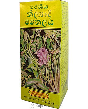 Siddhalepa Indigenous Neelyadi Application Oil 100mL