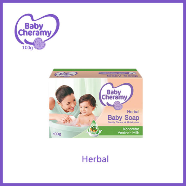 Baby Cheramy Herbal Baby Soap 100G