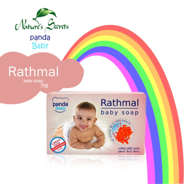 Nature's Secrets Panda Baby Rathmal Baby Soap 75G