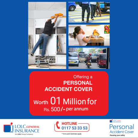 Lolc Accident Cover Rs 1 Million