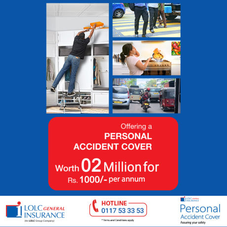 Lolc Personal Accident Cover Rs 2 Million