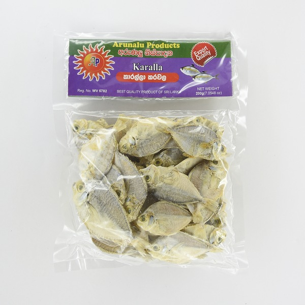 Arunalu Products Dry Fish Karalla 200g
