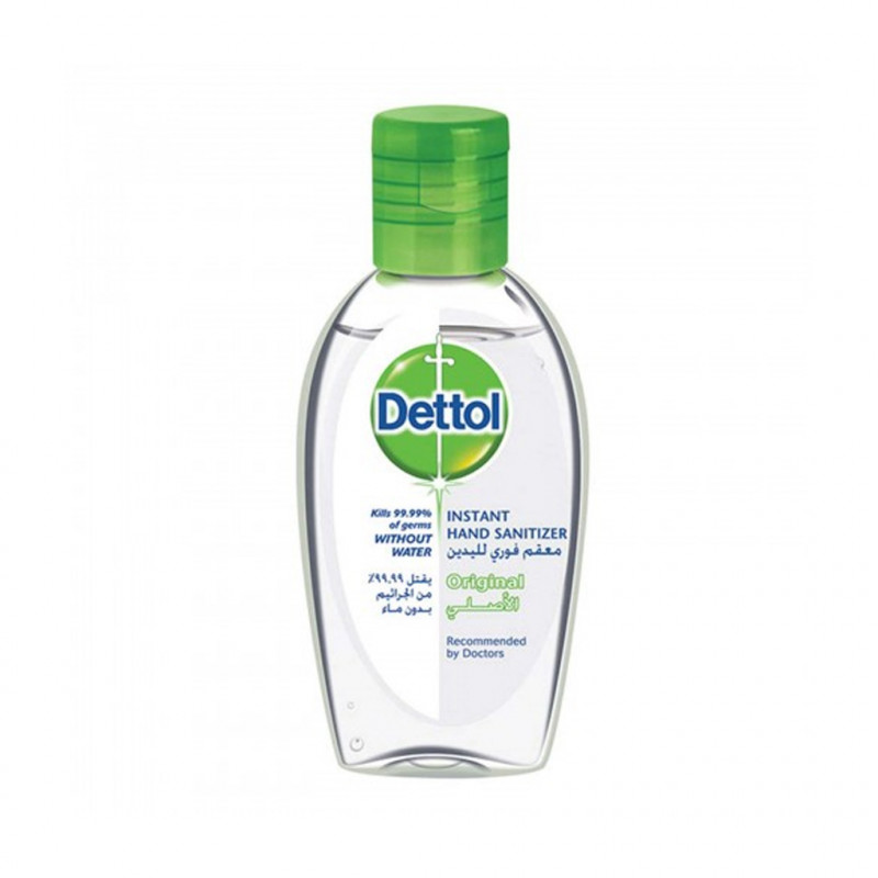 Dettol Instant Hand Sanitizer 50 ML