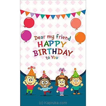Birthday Greeting Card For Friend