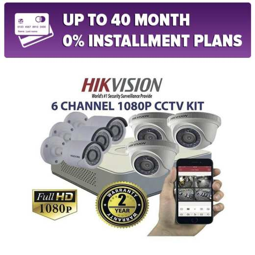 Hikvision DS-7108HGHI-F1- 1